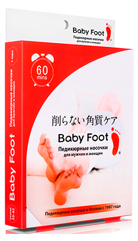 Педикюрные носочки - Baby Foot