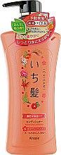 Духи, Парфюмерия, косметика Увлажняющий бальзам-кондиционер для волос - Kracie Ichikami Moisturizing Conditioner