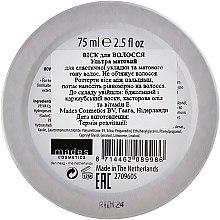 Воск для укладки ультра-матовый - Mades Cosmetics Ultra-Matt Wax — фото N3