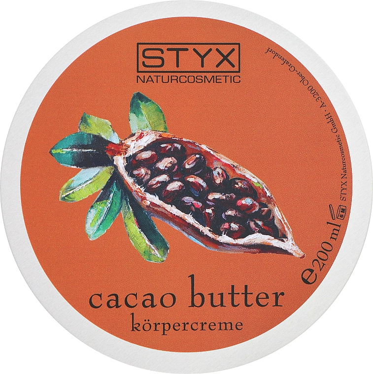 """Крем для тела """"Какао"""" - Styx Naturcosmetic Body Cream"""