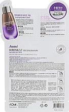 Маска для лица 3-х компонентная с эффектом лифтинга - Dr. Smart Wrinkle Regeneration Anti-aging Face Mask — фото N2