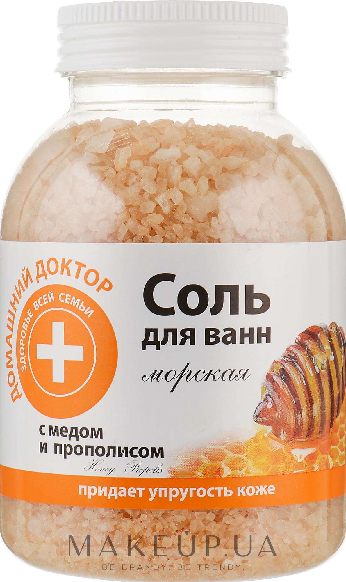 Сіль для ванн з медом і прополісом - Домашний Доктор — фото 1000g