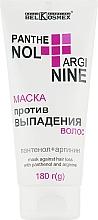 Парфумерія, косметика Маска проти випадіння волосся - BelKosmex Panthenol+Arginie Mask