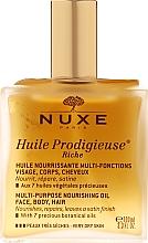Духи, Парфюмерия, косметика Питательное сухое масло для очень сухой кожи - Nuxe Huile Prodigieuse Riche Multi-Purpose Oil