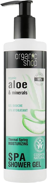 """Гель для душа увлажняющий """"Термальный источник"""" - Organic Shop Organic Aloe and Minerals Spa Shower Gel"""