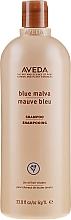 Духи, Парфюмерия, косметика Оттеночный шампунь для волос - Aveda Blue Malva Color Shampoo