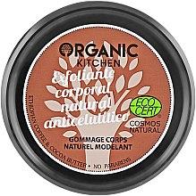 """Духи, Парфюмерия, косметика Скраб для тела """"Проснись и почувствуй запах кофе"""" - Organic Shop Organic Kitchen Body Scrub"""