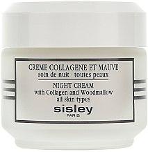 Духи, Парфюмерия, косметика Крем ночной подтягивающий - Sisley Creme Collagene Et Mauve Botanical Night Cream (тестер)