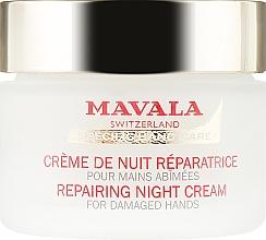 Духи, Парфюмерия, косметика Крем для рук ночной c перчатками - Mavala Repairing Night Cream