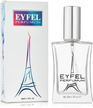 Духи, Парфюмерия, косметика Eyfel Perfume LUX Reve d'Escapade S-14 - Туалетная вода