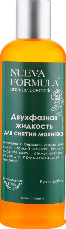 Двухфазная жидкость для снятия макияжа - Nueva Formula