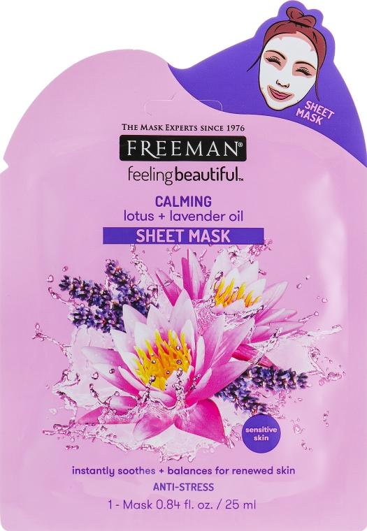 """Тканевая маска для лица """"Лотос и лавандовое масло"""" - Freeman Calming Sheet Mask"""