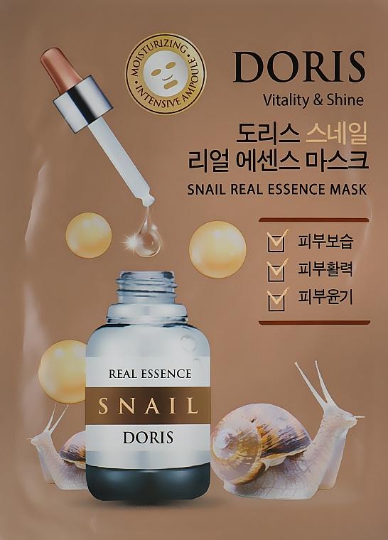 Ампульная маска для лица с экстрактом слизи улитки - Doris Snail Real Essence Mask