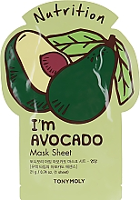 Парфумерія, косметика Поживна маска з екстрактом авокадо - Tony Moly i'm Real Avokado Mask Sheet
