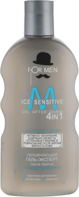 Увлажняющий гель-эксперт после бритья - For Men Ice Sensitive