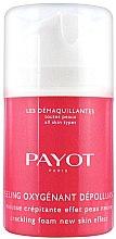 Духи, Парфюмерия, косметика Маска-пилинг кислородная - Payot Les Demaquillantes Peeling Oxygenant Depolluant