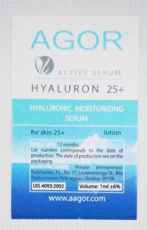 Увлажняющая сыворотка с гиалуроновой кислотой 25+ - Agor Hyaluron Active Serum (пробник)