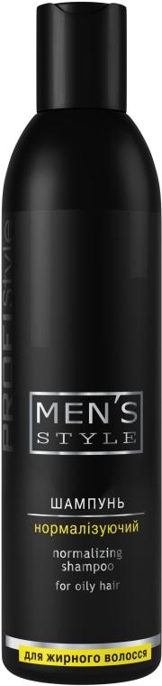 Шампунь нормализующий для мужчин - Profi Style Men's Style Normalizing Shampoo