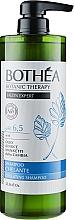 Духи, Парфюмерия, косметика Хелатирующий шампунь - Bothea Botanic Therapy Chelating Shampoo pH 6.5