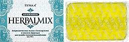 Духи, Парфюмерия, косметика Мыло с Глицерином и маслом Дурвади для сухой и чувствительной кожи - Synaa Herbalmix