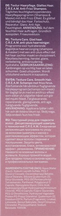 Разглаживающий шампунь для волос - Revlon Professional Be Fabulous Texture Care Smooth Shampoo — фото N3