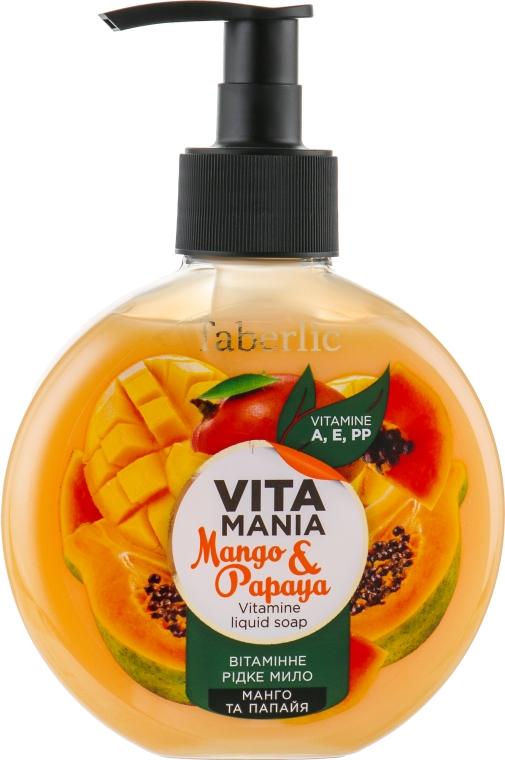 """Витаминное жидкое мыло """"Манго & папайя"""" - Faberlic Vitamania"""