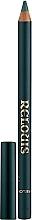 Духи, Парфюмерия, косметика Контурный карандаш для глаз - Relouis
