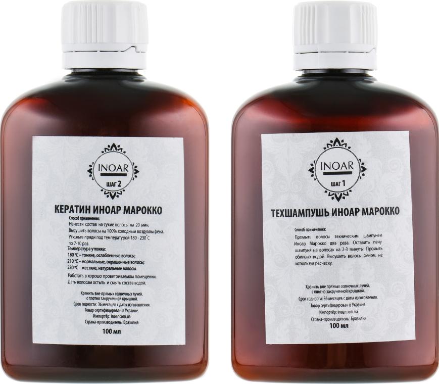 Набор для кератинового выпрямления волос - Inoar Moroccan Hair Keratin (shmp/100ml + keratin/100ml)