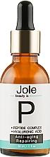 Духи, Парфюмерия, косметика Омолаживающая сыворотка с гиалуроновой кислотой и комплексом пептидов - Jole Peptide Anti-Aging Serum