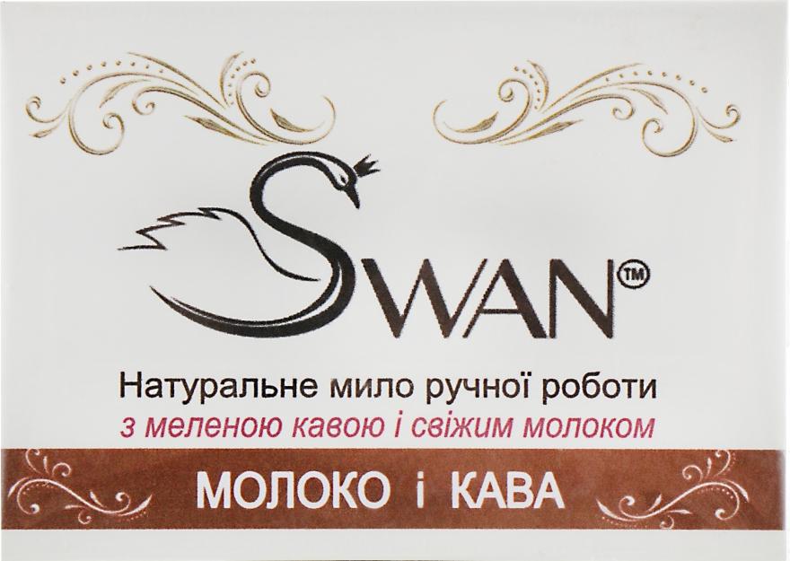 """Натуральное мыло ручной работы """"Молоко и кофе"""" - Swan"""
