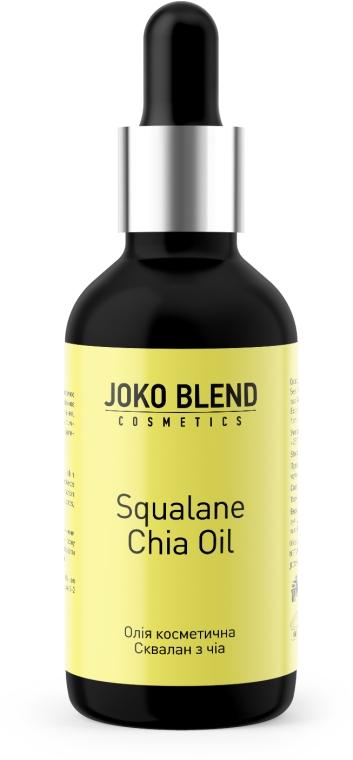 Масло косметическое - Joko Blend Squalane Chia Oil