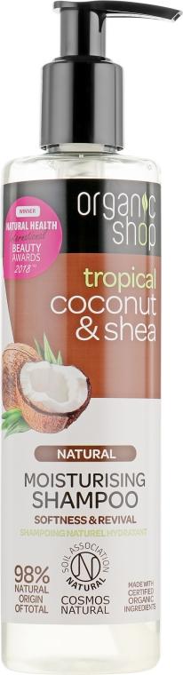 "Шампунь для волос ""Кокос и масло ши"" - Organic Shop Coconut Shea Moisturising Shampoo — фото N1"