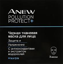 Духи, Парфюмерия, косметика Черная тканевая маска для лица «Защита и увлажнение» - Avon Anew Polution Protect+