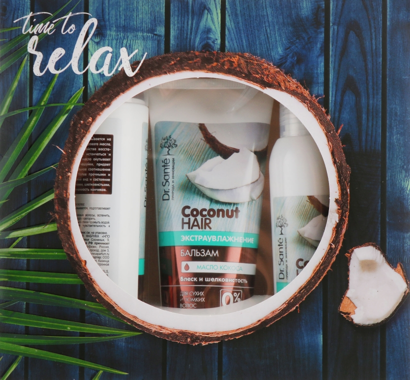 Косметический набор - Dr. Sante Coconut Hair Time To Relax (h/shm/250ml + h/balm/200ml + h/spr/150ml)