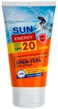 Духи, Парфюмерия, косметика Солнцезащитный крем-гель для загара - Sun Energy Sport SPF20