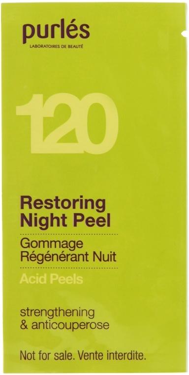 Восстанавливающий ночной пилинг для укрепления и борьбы с куперозом - Purles Restoring Night Peel (пробник)