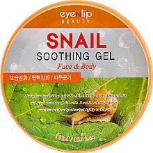 Духи, Парфюмерия, косметика Успокаивающий улиточный гель - Eyenlip Snail Soothing Gel