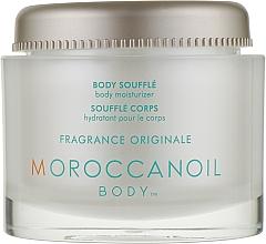 Духи, Парфюмерия, косметика Крем-суфле для тела - Moroccanoil Body Souffle Original