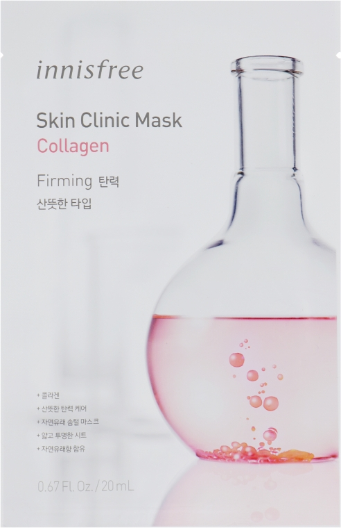 Тканевая маска с коллагеном - Innisfree Skin Clinic Mask Collagen