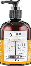 """Духи, Парфюмерия, косметика Шампунь для окрашенных волос """"Грейпфрут и Оливка"""" - Organic Life Shampoo"""