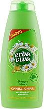 Духи, Парфюмерия, косметика Шампунь для тонких волос с экстрактом меда и ромашки - Erba Viva Hair Shampoo