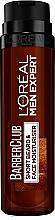 Духи, Парфюмерия, косметика Увлажняющий гель для ухода за кожей лица и щетиной - L'Oreal Paris Men Expert Barber Club Moisturiser