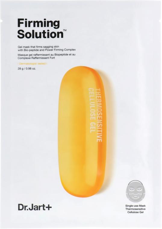 Маска для лица - Dermask Intra Jet Firming Solution — фото N1