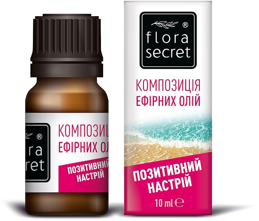 """Смесь эфирных масел """"Позитивное настроение"""" - Flora Secret"""