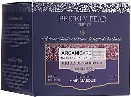 Духи, Парфюмерия, косметика Ультра-восстанавливающая маска для волос с опунцией - Arganicare Prickly Pear Ultra-Repair Hair Mask