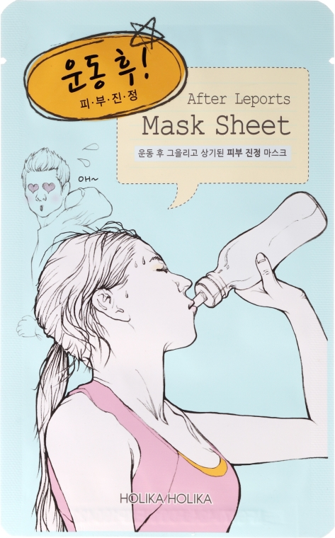 Тканевая успокаивающая кожу маска после спорта - Holika Holika After Mask Sheet Leports