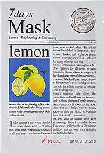 "Духи, Парфюмерия, косметика Маска для лица ""Лимон"" - Ariul 7 Days Mask Lemon"