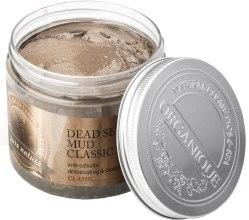 Духи, Парфюмерия, косметика Грязь мертвого моря - Organique Pure Nature Dead Sea Mud Classic