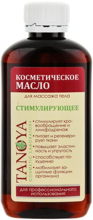 """Косметическое масло для массажа тела """"Стимулирующее"""" - Tanoya Body Massage Oil"""
