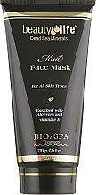 Духи, Парфюмерия, косметика Маска для лица и шеи - Aroma Dead Sea Mud Face Mask